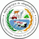 Logo of Cambodian Agricultural Research and Development Institute (CARDI)