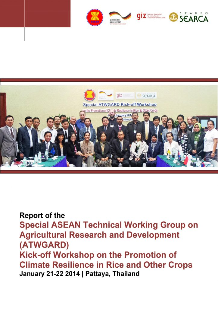 Report: 1st Special ATWGARD Meeting on the Promotion of Climate Resilience in Rice & Other Crops