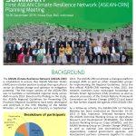 Summary_1st-ACRN-Planning-Meeting